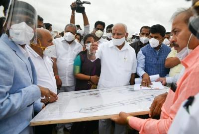 ಶಿವಮೊಗ್ಗ ವಿಮಾನ ನಿಲ್ದಾಣ ಕಾಮಗಾರಿ ಜೂನ್ ಅಂತ್ಯದ ಒಳಗಾಗಿ ಪೂರ್ಣ: ಸಿಎಂ ಯಡಿಯೂರಪ್ಪ  | ಜನತಾ ನ್ಯೂ&#