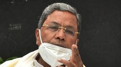 ಭದ್ರಾ ಮೇಲ್ದಂಡೆ ಯೋಜನೆಯಲ್ಲಿ ಕಿಕ್ ಬ್ಯಾಕ್: ಎಸಿಬಿ ತನಿಖೆಗೆ ಸಿದ್ದರಾಮಯ್ಯ ಆಗ್ರಹ | ಜನತಾ ನ್ಯೂ&#