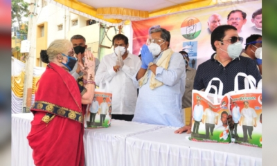 ಹೆಚ್ಚು ಸೋಂಕು ಪತ್ತೆಯಾಗಬಾರದೆಂದು ಸರ್ಕಾರ ಪರೀಕ್ಷೆ ಕಡಿಮೆ ಮಾಡಿದೆ : ಸಿದ್ದರಾಮಯ್ಯ | ಜನತಾ ನ್ಯೂ&#