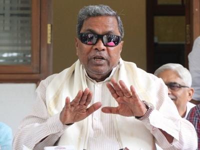ನಾಪತ್ತೆಯಾಗಿರುವ ಕೃಷಿ ಸಚಿವ ಬಿ.ಸಿ ಪಾಟೀಲ್ ಅವರನ್ನು ಹುಡುಕಿ ಕೆಲಸಕ್ಕೆ ಹಚ್ಚಿ: ಸಿಎಂಗೆ ಸಿದ್ದರಾಮಯ್ಯ ಆಗ್ರಹ | ಜನತಾ ನ್ಯೂ&#
